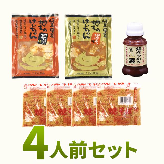 けいちゃん&焼きそばセット_05
