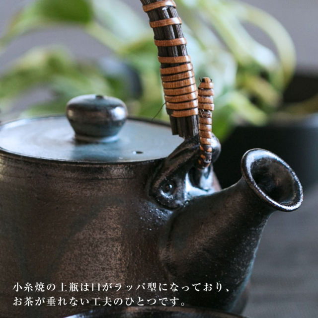 土瓶セット_03
