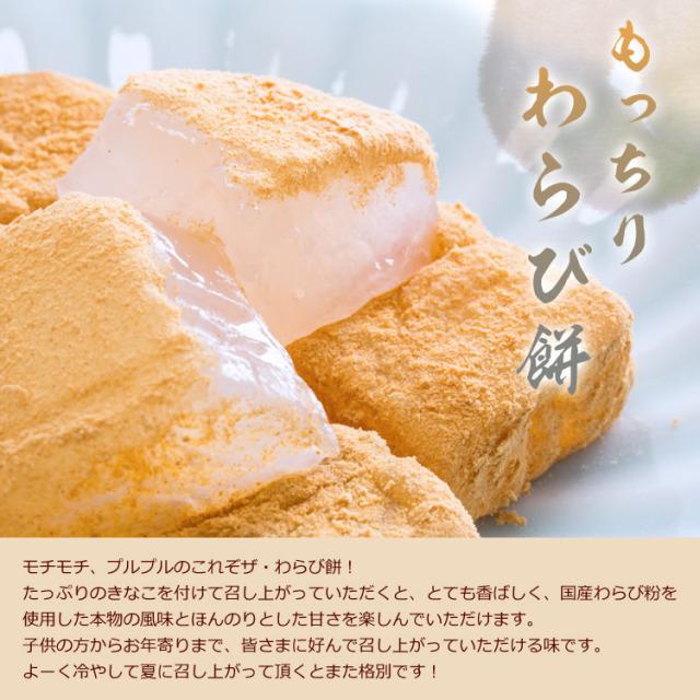 巴庵わらび餅セット_03