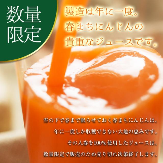 にんじんジュース_02