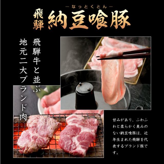 飛騨納豆喰豚 山椒ソーセージ_03