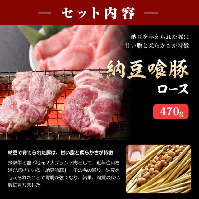 天狗食べ比べ焼肉セット940g_02