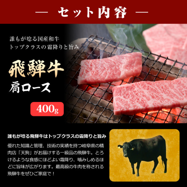 天狗食べ比べ焼肉セット800g_03