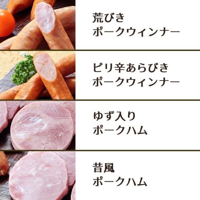 恵那峡ハムBセット_03