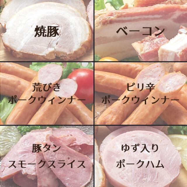 恵那峡ハムCセット_03