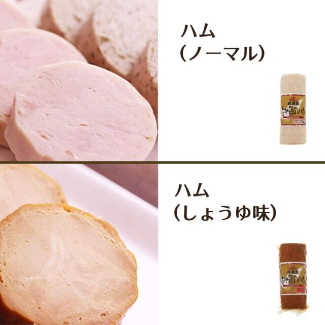 奥美濃古地鶏ハム Bセット_03