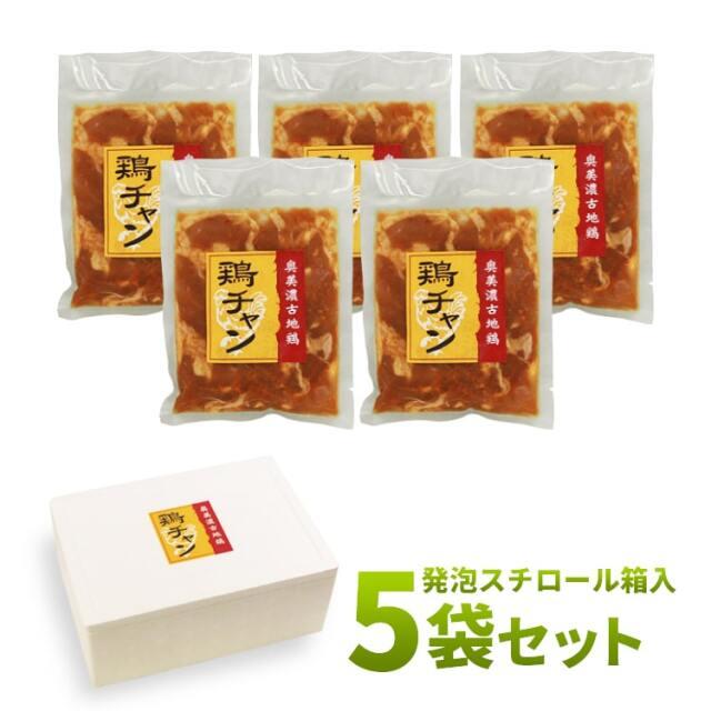 奥美濃古地鶏鶏ちゃん_03