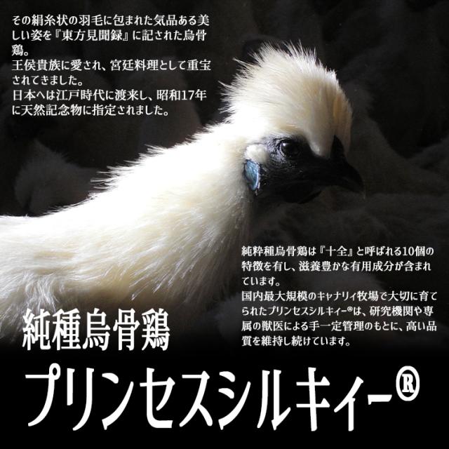 烏骨鶏バウムクーヘン_03