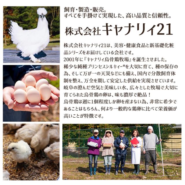 烏骨鶏バウムクーヘン_05