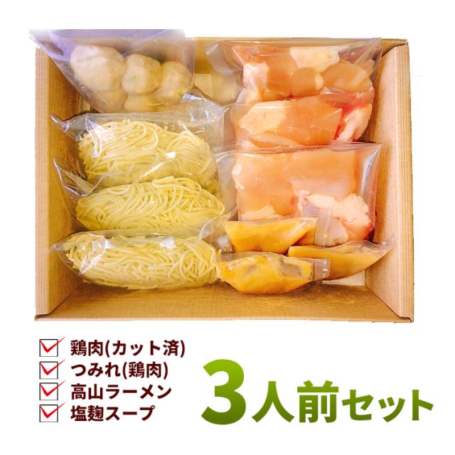奥美濃古地鶏鍋セット_03