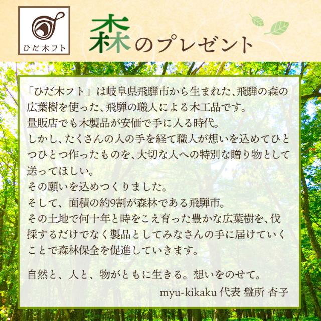 にぎにぎつむちゃん_06