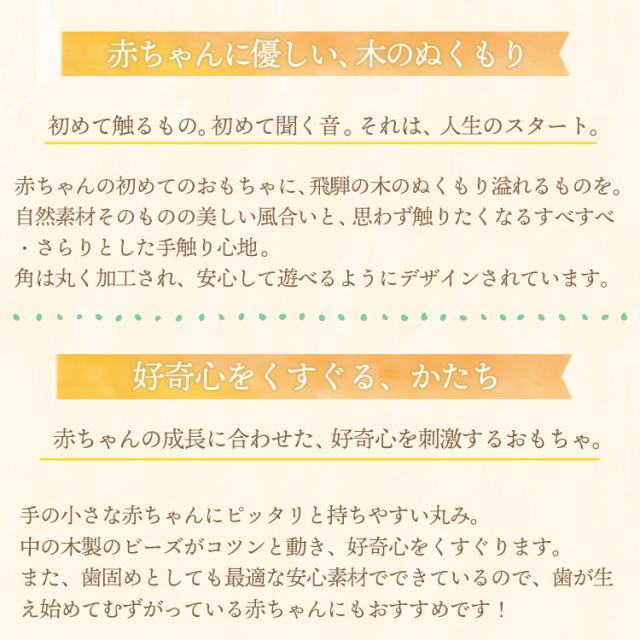 にぎにぎつむちゃん_07