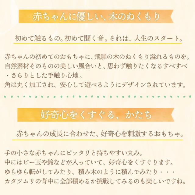 ゆらりんつむちゃん_07
