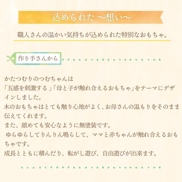 ゆらりんつむちゃん_08