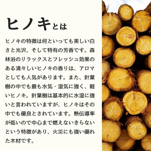 飛騨春慶福箸2膳_03