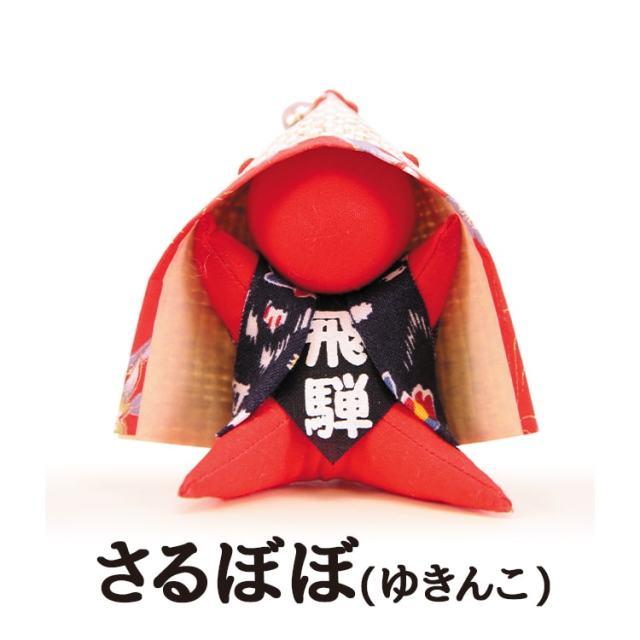 ゆきんこさるぼぼ_01