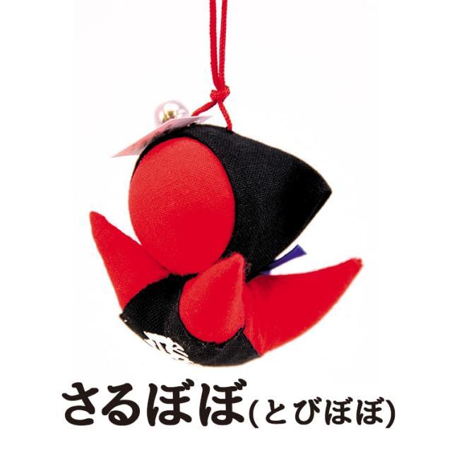 とびぼぼ_01