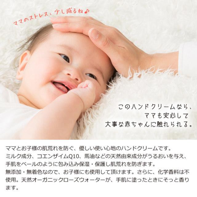 さるぼぼハンドクリーム_02