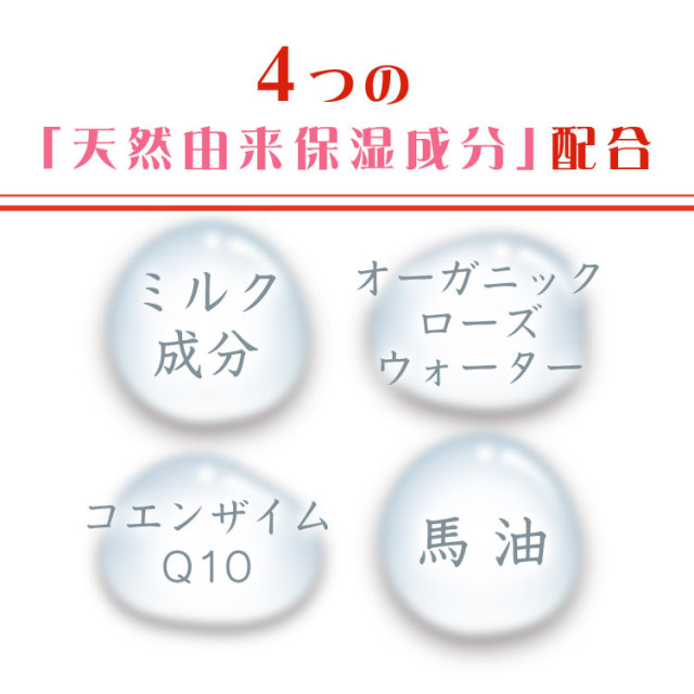 さるぼぼハンドクリーム_03
