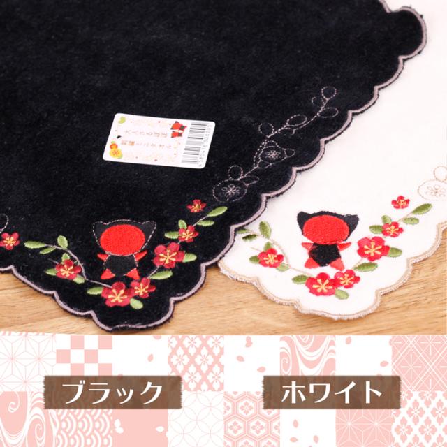 さるぼぼ刺繍ミニタオル_02