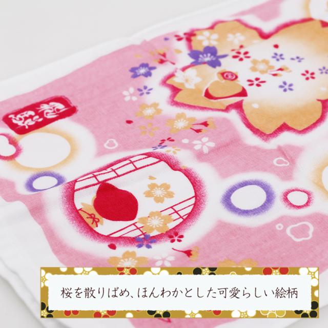 さるぼぼ桜しゃぼんガーゼタオル_02