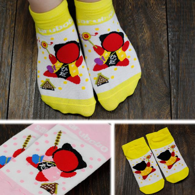 さるぼぼ靴下黄色_02