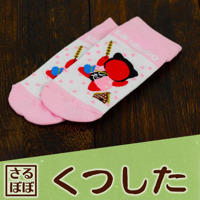 さるぼぼ靴下ピンク_01