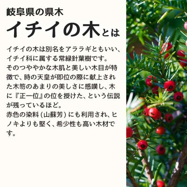 イチイの木 さるぼぼストラップ(小)_06