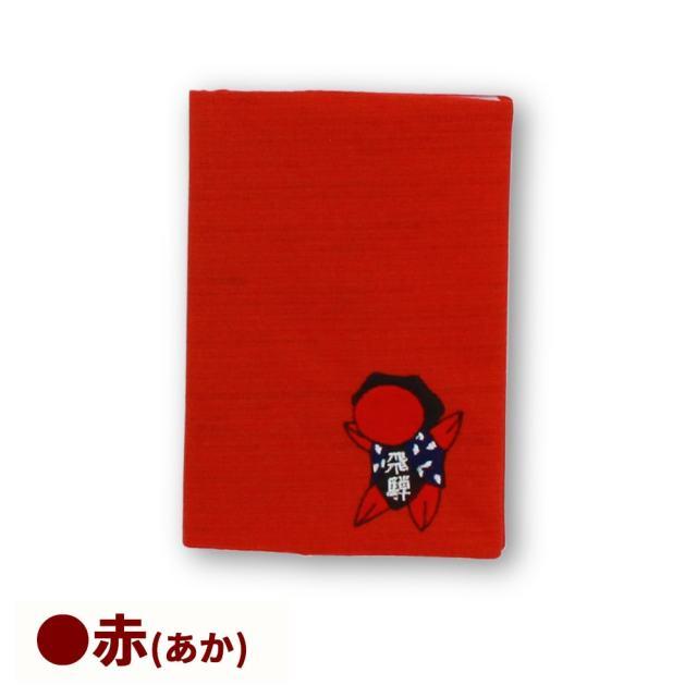 さるぼぼ カードケース_02