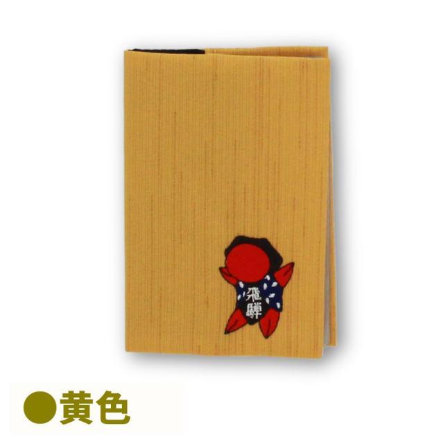 さるぼぼ カードケース_03