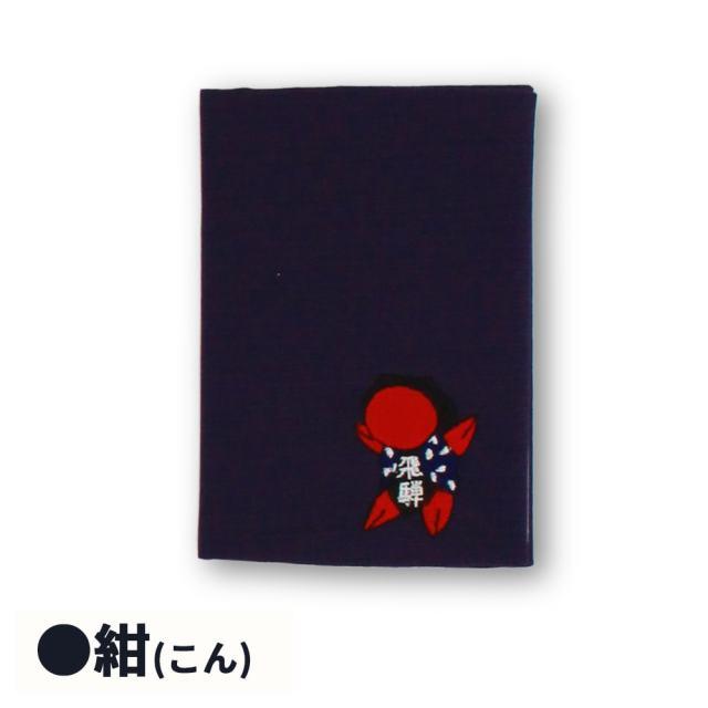 さるぼぼ カードケース_04