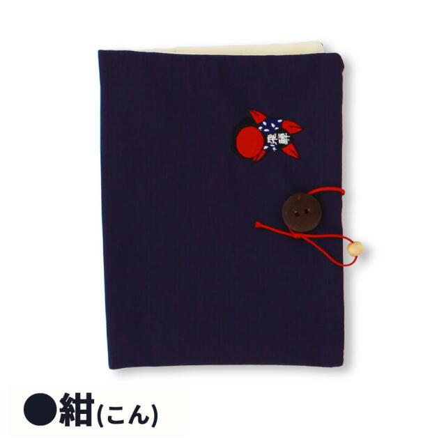 さるぼぼ 通帳ケース_05