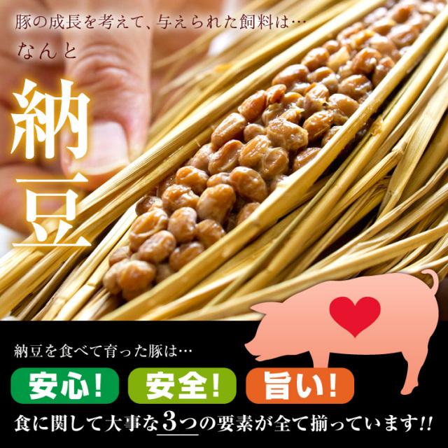納豆喰豚-飼料なっとう