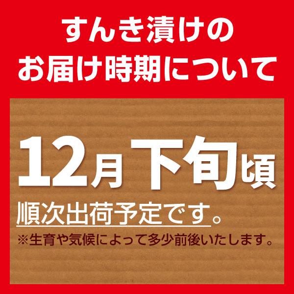 すんき漬け_05