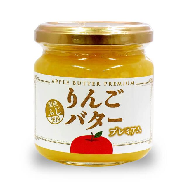 りんごバター_02