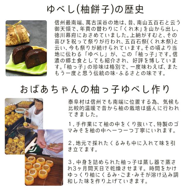 柚子っ子_03