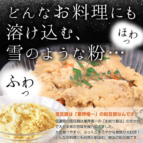 雪豆腐_02