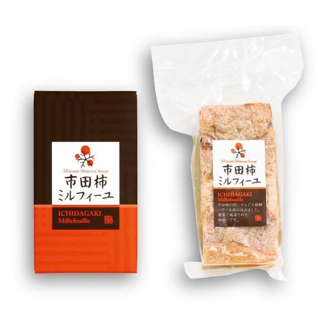 市田柿ミルフィーユ_02
