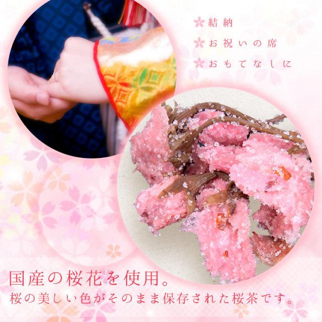 桜茶_02