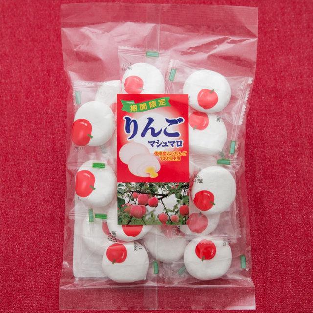 りんごマシュマロ_02