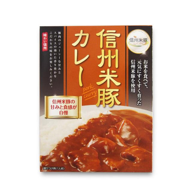 信州米豚カレー_02