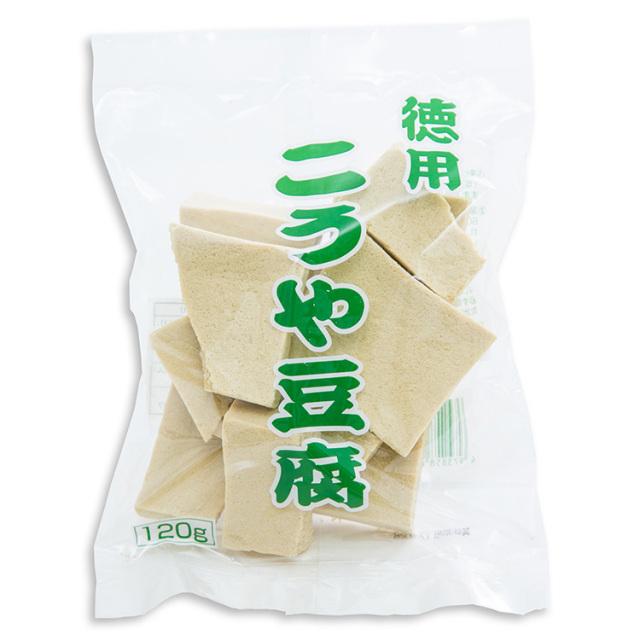 こうや豆腐(壊)_02