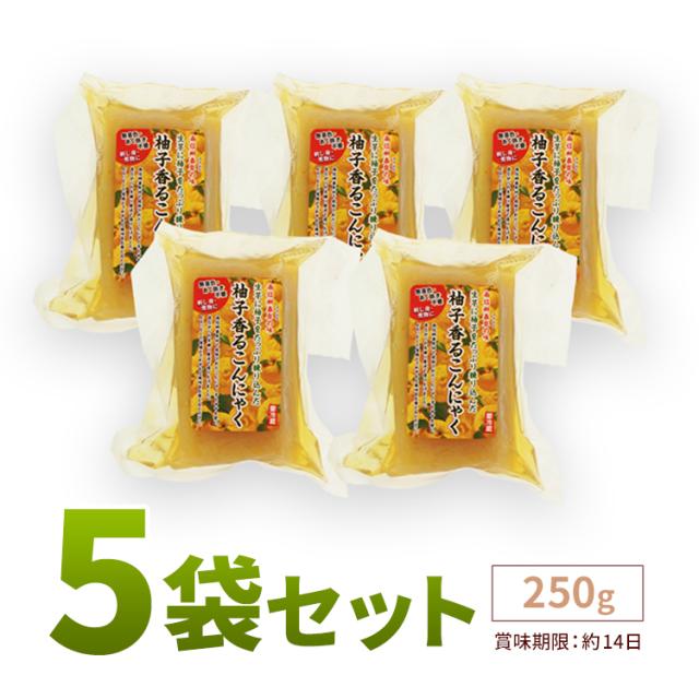 柚子こんにゃく_02