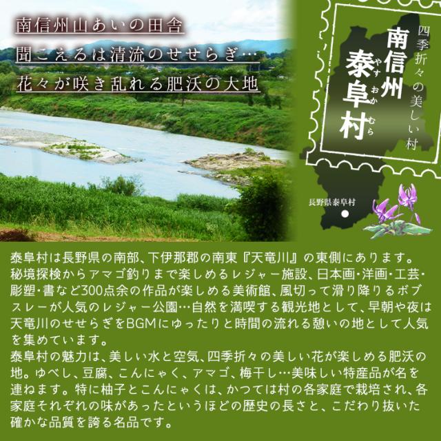 柚子こんにゃく_05