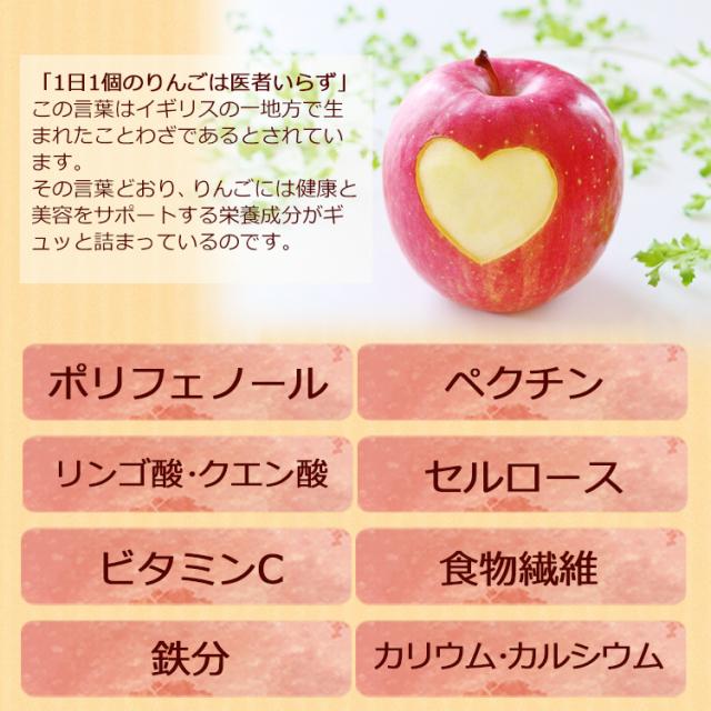 アップルジュース_03