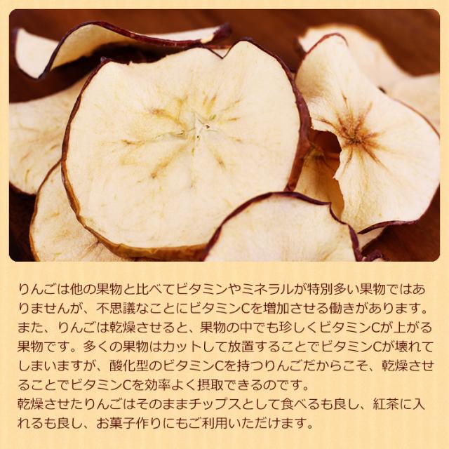 アップルチップス_03
