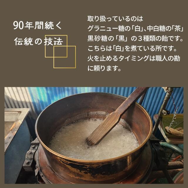 裏木曽ハッカ糖(小)_03