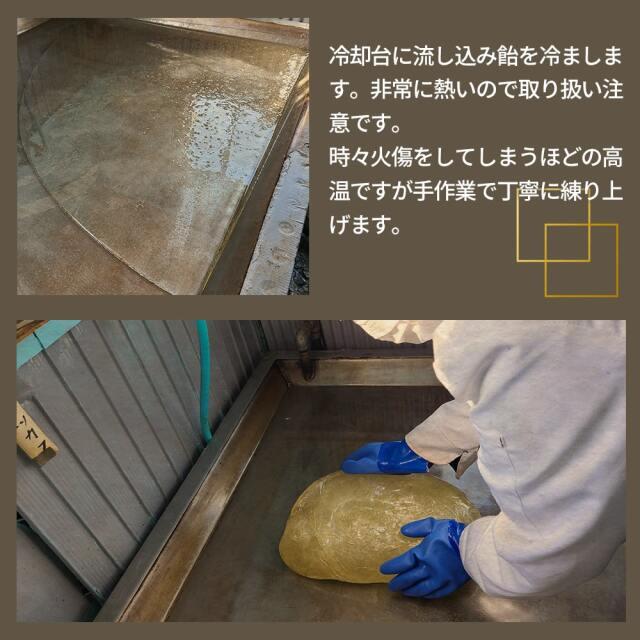 裏木曽ハッカ糖(小)_04