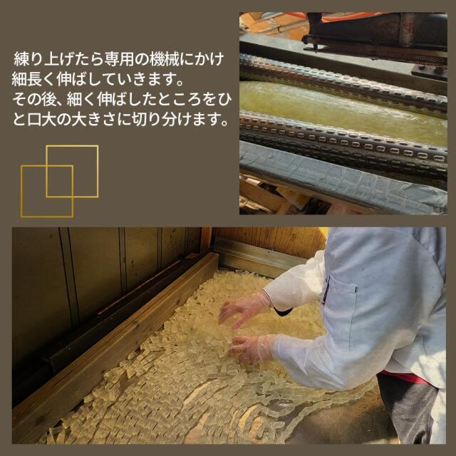 裏木曽ハッカ糖(小)_05