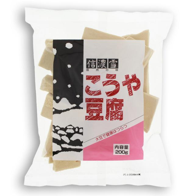 こうや豆腐02